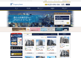 Property-bank.co.jp thumbnail