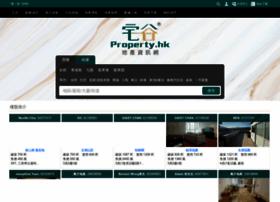 Property.hk thumbnail