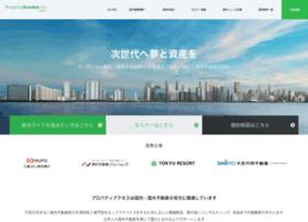 Propertyaccess.jp thumbnail