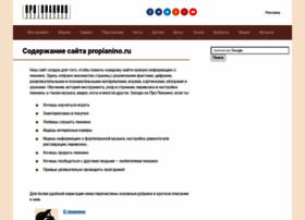 Propianino.ru thumbnail