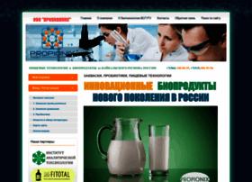Propionix.ru thumbnail