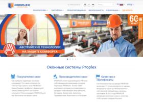 Proplex.ru thumbnail