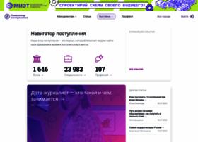 Propostuplenie.ru thumbnail