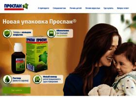 Proprospan.ru thumbnail