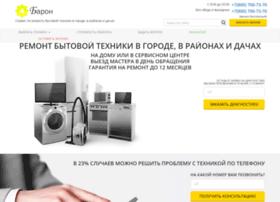 Prorbt.ru thumbnail