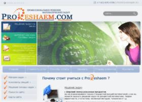 Proreshaem.com thumbnail