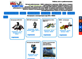 Prorobot.ru thumbnail