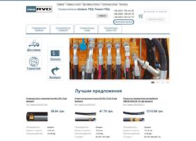 Prorvd.com.ua thumbnail