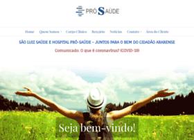 Prosaudeararas.com.br thumbnail