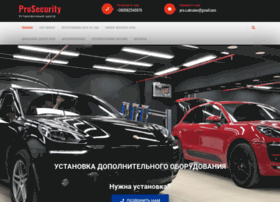 Prosecurity.com.ua thumbnail