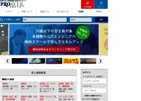 Proseek.co.jp thumbnail