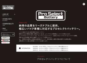 Proselect.jp thumbnail