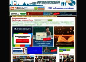 Proshkolu.ru thumbnail