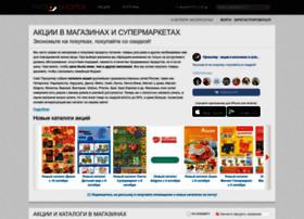 Proshoper.ru thumbnail