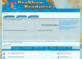 Proshowproducer.ru thumbnail