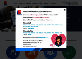 Prosoft.co.th thumbnail