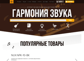 Prosound-nn.ru thumbnail