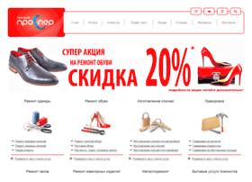 Prosper-sb.ru thumbnail