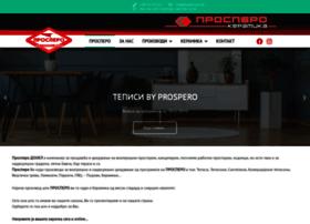 Prospero.com.mk thumbnail