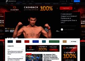 Prosports.kz thumbnail