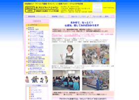 Prostaff-pr.jp thumbnail