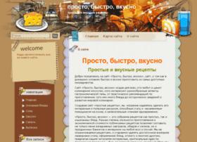 Prosto-bystro-vkusno.ru thumbnail