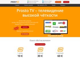 Prosto-tv.net thumbnail
