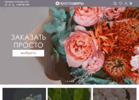 Prostocvet.ru thumbnail