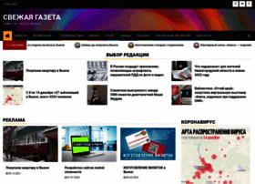 Prostogazeta.ru thumbnail