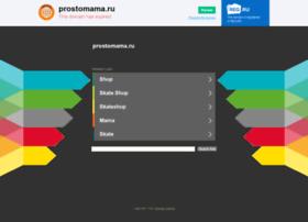 Prostomama.ru thumbnail