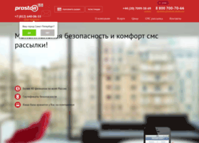 Prostor-sms.ru thumbnail