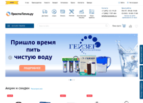 Prostoteplo.ru thumbnail