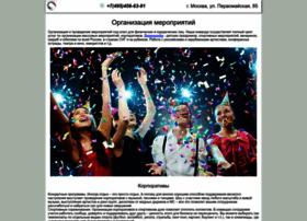 Prostoudivitelno.ru thumbnail