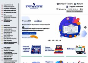 Prosv.ru thumbnail