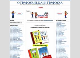http://www.protaki.gr/
