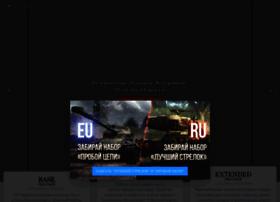 Protanki.tv thumbnail