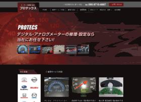Protecs-1234.jp thumbnail