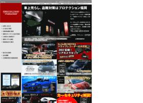 Protection-fukuoka.jp thumbnail