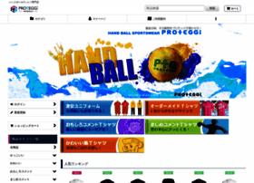 Proteggi.shop thumbnail