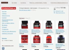 Proteinclub.ru thumbnail