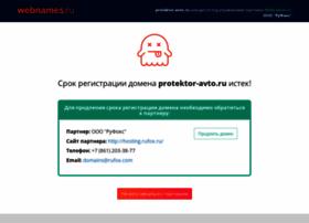 Protektor-avto.ru thumbnail