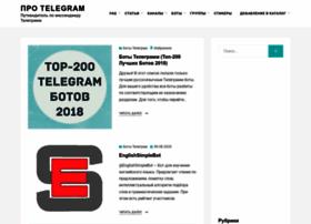 Protelegram.ru thumbnail
