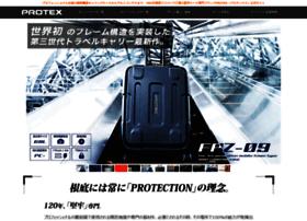 Protex-web.jp thumbnail