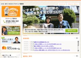 Protimes-toyoake.jp thumbnail