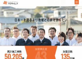 Protimes.co.jp thumbnail