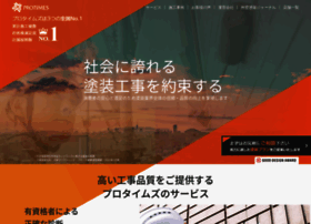 Protimes.jp thumbnail