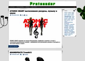 Protocoder.ru thumbnail