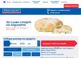 Provident.bg thumbnail