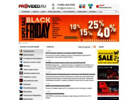 Provideo.ru thumbnail