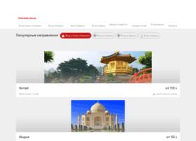 Provisa.com.ua thumbnail